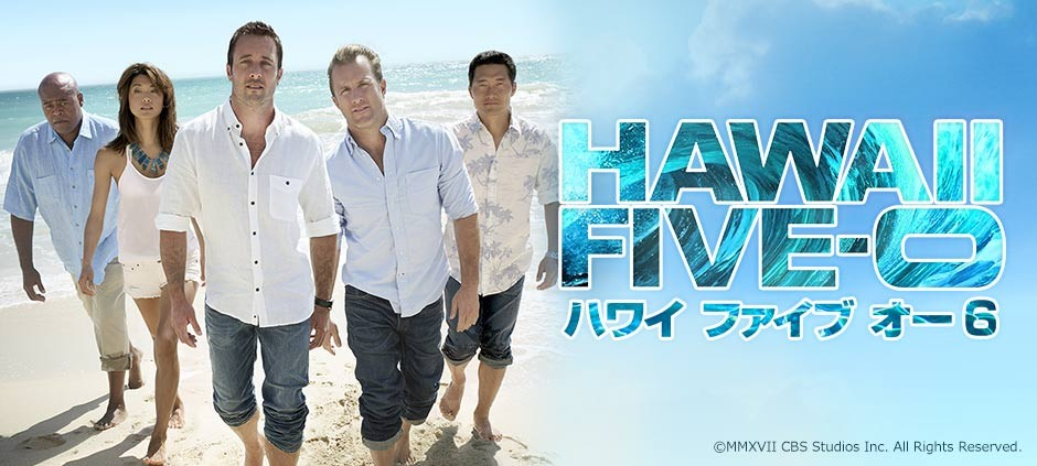 HAWAII FIVE-O 6